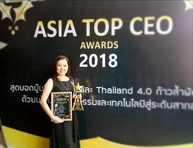 Asia TOP CEO Award - Atchara Juicharern-
