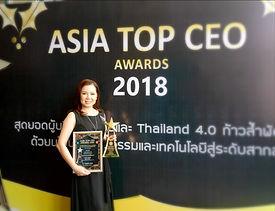 Asia TOP CEO Award - Atchara Juicharern-