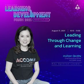 Leading Through Change and Learning Webinar