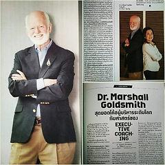 Atchara Juicharern and Marshall Goldsmit