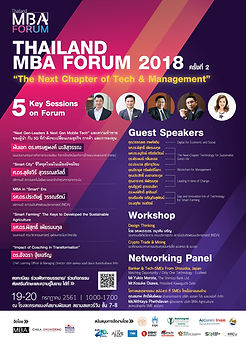 MBA Forum 2018 and Atchara Juicharern.jp