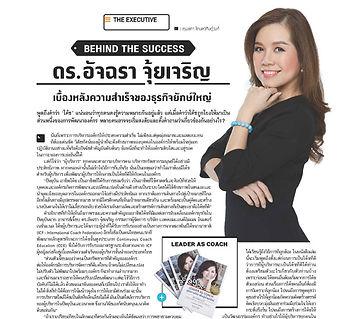 GM-Magazine.jpg