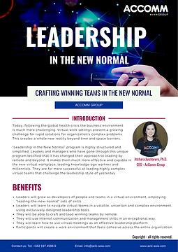 อบรม Leadership in the new normal