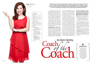 Atchara Juicharern -Coach of the Coach