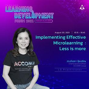 Learning Transformation Webinar