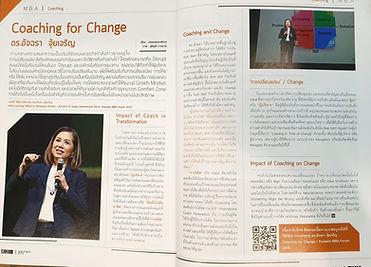 MBA Magazine อัจฉรา จุ้ยเจริญ Coachng fo