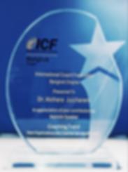 Coaching Trend by Atchara Juicharern ICF
