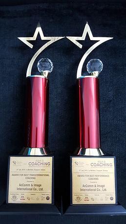 บริษัทอบรม Coaching ที่ดีที่สุด