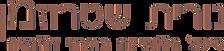 nurittenn-logo-02.png
