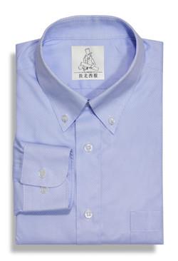 斜條紋角釦商務襯衫-藍