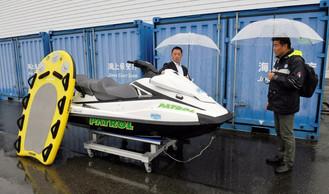 「優良」愛好家が安全指導 水上バイク事故防止 海保、新制度創設へ