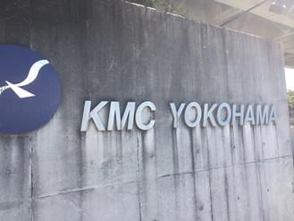 〈4月6日(木)18:00~20:00〉KMC横浜マリーナの講習受講の皆さまへ