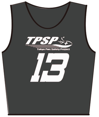 TPSPビブスの個人販売を開始します。