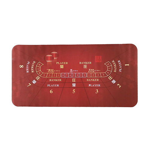 Baccarat Table Overlay Rubber Mat with Dust Bag