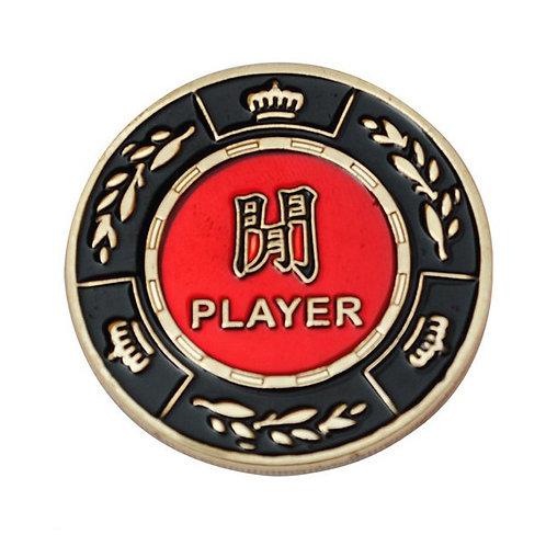 閒家 Player Poker Card Guard