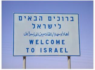 ברוכים הבאים הביתה - Welcome Home