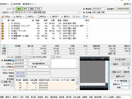 CiPS Ver 15.12をリリースしました