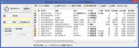 gyoumu04.jpg