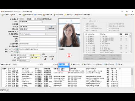 CiPS Ver19.6をリリースしました