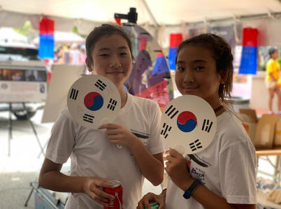 International Expo Volunteer