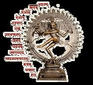maheswara-sutrani_edited.png