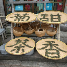 Chinese signs made from tea leaves..JPG