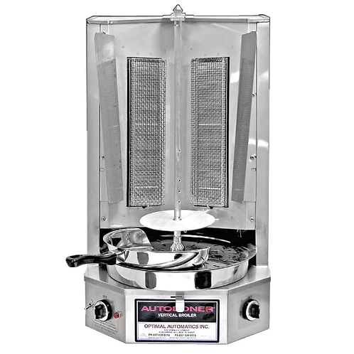 Auto DonerG200 Gas or Propane 25 lb vertical broiler - Donair -Gyro