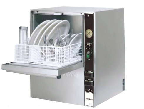 COUNTERTOP DISHWASHER - ALSO  GREAT FOR GLASSES AND BLENDER CONTAINERS