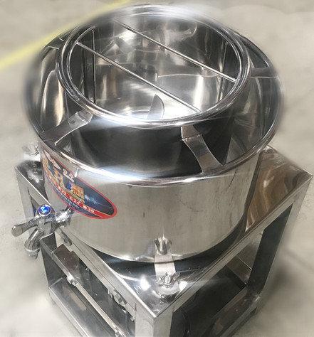 8 lbs Vertical Food Cutter Chopper Mixer Processor