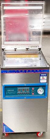 Vacuum Chamber Packaging Machine