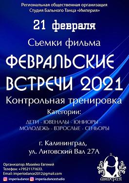 FV20221.png