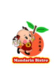 Mandarin Bistro 2.jpg