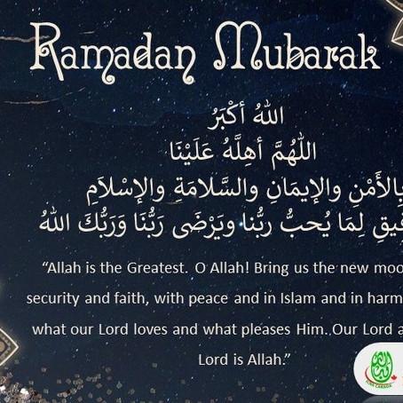 """No Time  Like   Ramadan  Time"""