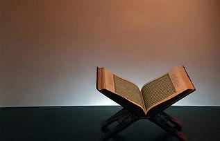 Quran classes and institute.jpg