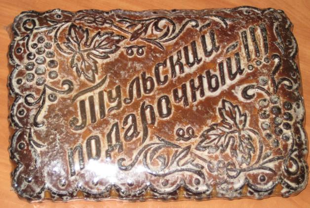 1200px-Big_Tula_Gingerbread.jpg