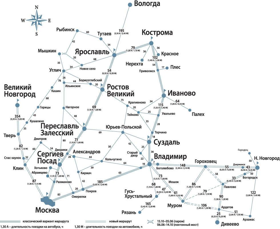 карта золотого  кольца.jpg