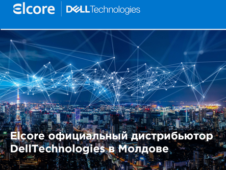 Компания Elcore стала официальным дистрибьютером Dell Technologies в Молдове.