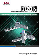 CE0247-ICSB_cover-150.jpg