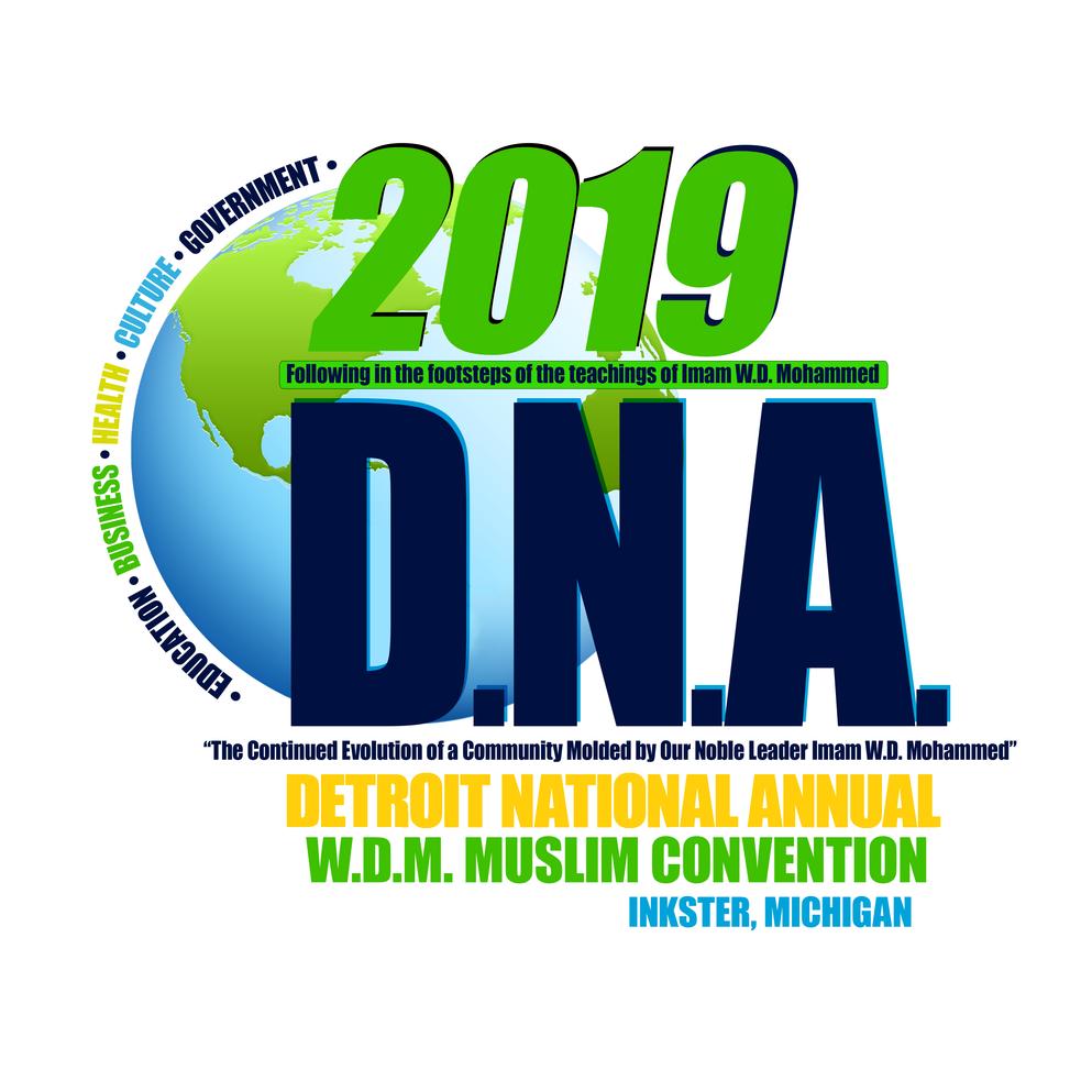 2019 DNA Logo.png