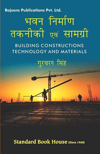 Building Construction Technology and Materials(Hindi)