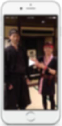 tempura.tv