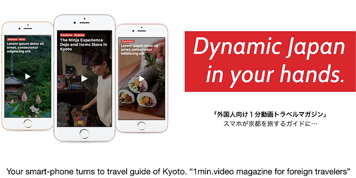 about tempura.tv