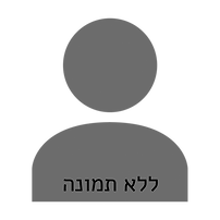 אופיר אביגדורי