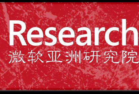 חזית המחקר של הרפואה הסינית