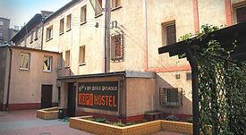 Hostel entry