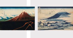 Expo les grands Maitres du Japon Hokusai Pont des arts Aix en Provence