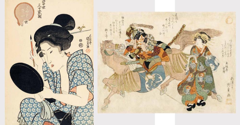 Expo Les grands maitres du Japon Pont des arts
