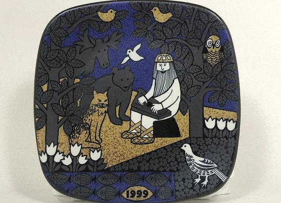 ARABIA アラビア Kalevala カレワラ 1999年