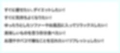 p4_sec5_text.png