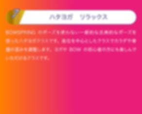 p5_sec1_text7.png